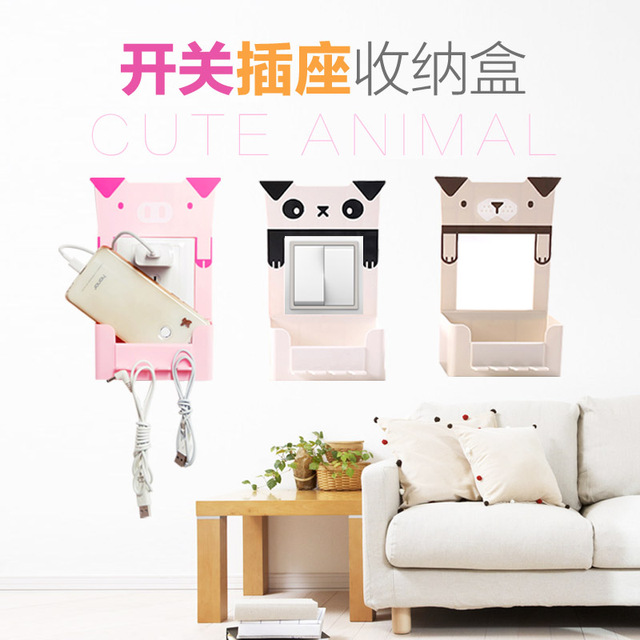 living room outlet black and white curtains cute cartoon switch paste storage box creative wall decoration the power socket