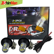 ФОТО shinman 50% off 1156 bau15s py21w led car led turn light daytime running light &front turnsignal all in one