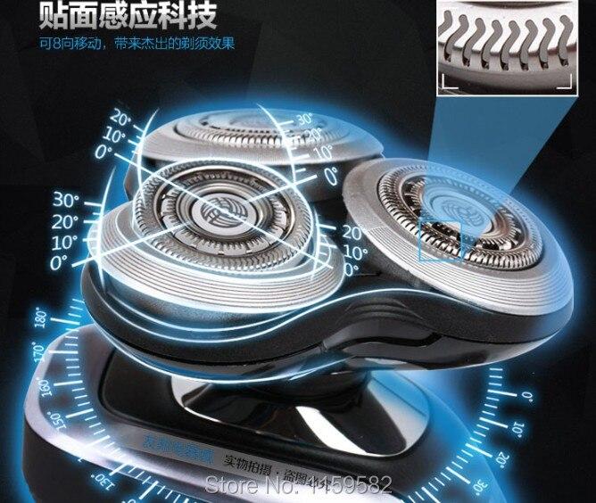RQ12 klingen-rasierer Ersetzen Kopf für philips elektrorasierer RQ10 RQ1290cc RQ1250 RQ1260 RQ1280 RQ1290 RQ1250cc RQ1260cc RQ11 SH90