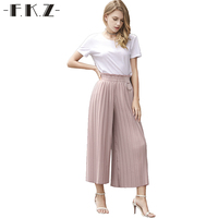FKZ Fashion Pants Women Hign Waist Wide Leg Pants Chiffon Summer Spring Casual Loose Trousers Ladies