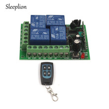 Sleeplion 12V 4 Channel Auto RF Wireless Remote Control Module Relay Switch Circuit Board