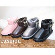 Бесплатная доставка 1 пара Водонепроницаемые зимние теплые сапоги для девочек натуральная кожа обувь