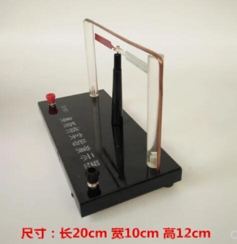 Démonstration expérimentale Oster vérifier qu'il y a un champ magnétique autour d'un instrument d'enseignement de la physique des conducteurs sous tension