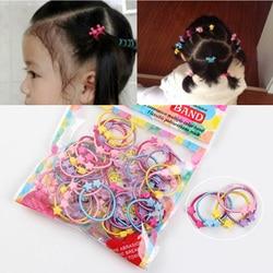 50pcs/Lot Girls Hair Accessories Cute Love Star Candy Elastic Hair Bands Kids Ponytail Holder Rubber Bands Headbands Scrunchie