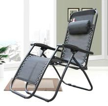 Отдых на складной стул офисное кресло