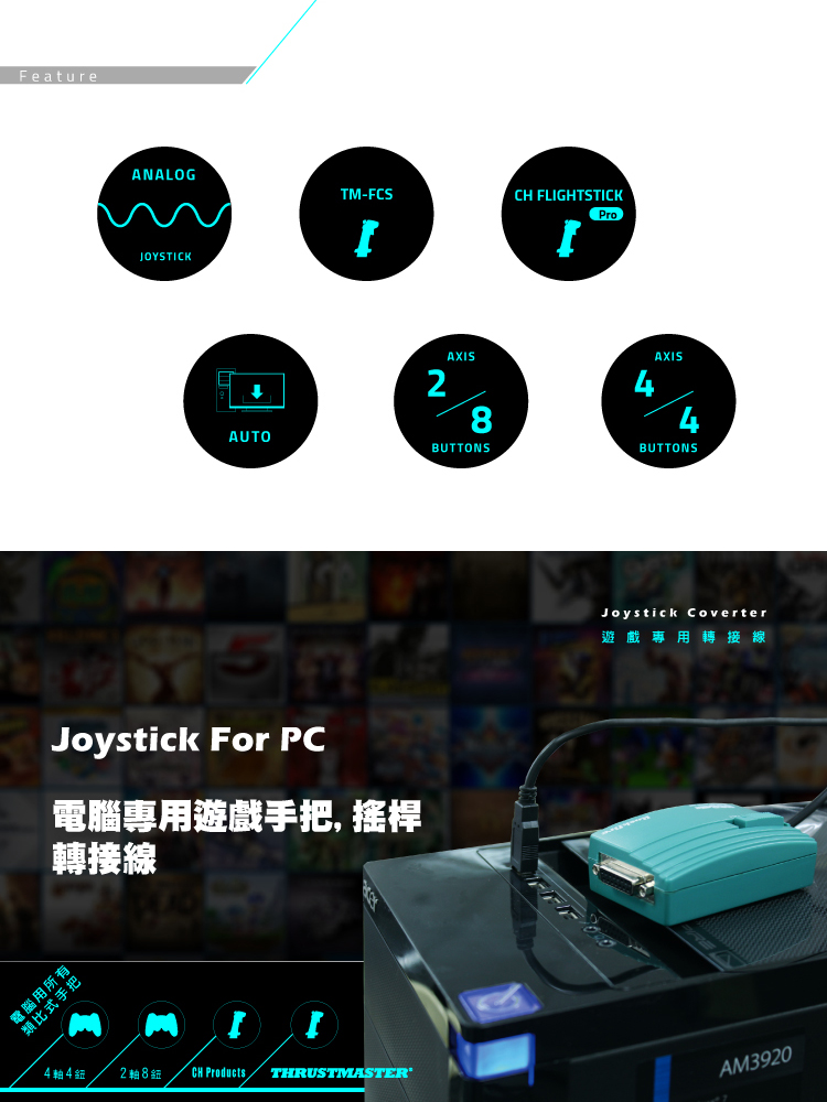 Image 2 - NEW USB to 15 Pin Female MIDI Joystick Game Port Adapter Nest Converter Rockfire 15 P RM 203 GAMEPORT 98/ME/2000/XP *FD047Connectors   -