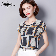 Chiffon blouse fashion 2019 summer plus size women tops O-ne