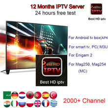Best HD APK M3U 1 Year IPTV code Arabic French UK Europe IPTV Italy code 2000+ Channels for Android TV Box europe IPTV server(China)