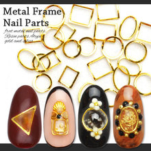 100pcs latest nail art rivets/studs gold & silver 3D alloy hollow circle/curved metal frame for nails nail art Vacuum ring