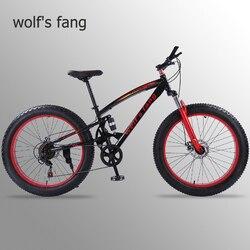 7 скоростей 21 скорость Качественный и надёжный фэтбайк ожирением велосипед bmx велосипед Снежный велосипед 26 x 4.0 горный велосипед Двойные ди...
