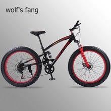 ウルフの牙マウンテンバイク 7/21 スピード自転車 26 × 4.0 脂肪春フォーク雪バイクロードバイク男機械式ディスクブレーキ