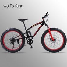 Wolfun fang dağ bisikleti 7/21 hız bisiklet 26x4.0 yağ bisiklet bahar çatal kar bisikletleri yol bisikleti adam mekanik disk fren