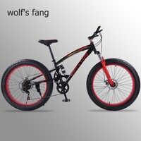 wolf's fang mountain bike 7/21 speed bicycle 26x4.0 fat bike Spring Fork snow bikes road bike Man Mechanical Disc Brake