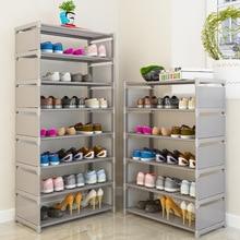 Многослойная обувная стойка нетканых материалов стальная труба легко установить домашний обувной шкаф полка для хранения Органайзер подставка держатель Экономия пространства