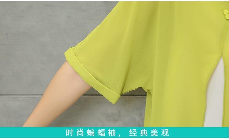 HTB1RGnLQFXXXXXFaXXXq6xXFXXXr - Summer Loose Casual Women Chiffon Blouses Shirt