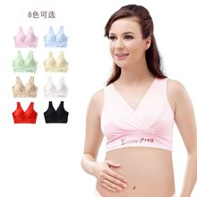 e9ae72c510609 Tsfitland Front Crossing Lactation Bras Pure Cotton Nothing Steel Ring  Brassiere Will Nothing Trace Bra Pregnant