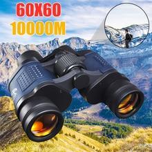 Телескоп высокой четкости 60X60 бинокль Hd 10000 м высокая мощность для охоты на открытом воздухе оптический Lll ночного видения бинокулярный фиксированный зум