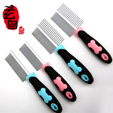 Pet Beauty Grooming Tool Dog Hair  Pin Brush Supplies Combs Metal Comb for Dogs