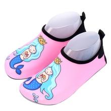"""""""JACKSHIBO"""" vaikų sode skirtas šlepetes vaikams """"Indaplovė"""" šlepetėms """"Toddler"""" nuo nudegimo """"Čiužinys"""" ant vandens kojinės vasaros sandalai vandens batai"""
