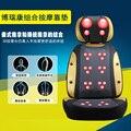 2015 Venda Quente Rolo De Amassar Almofada de Massagem de Corpo Inteiro cadeira de Massagem Assento Aquecido Almofada Vibração Made in China Frete Grátis