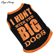 Summer Breathable Cozy Dog Vest