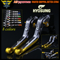 Laser Logo(HYOSUNG) Gold+Titanium CNC Adjustable Folding Motorcycle Brake Clutch Levers For HYOSUNG GT650R 2006 2007 2008 2009