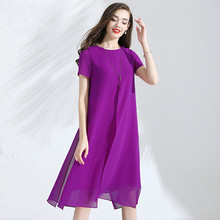 Dress Summer 2019 Women's New Round Neck Short Sleeves Solid Color Split Loose A-Line Purple Chiffon Dress Over The Knees M-XXL purple geometrical pattern round neck long sleeves christmas dress
