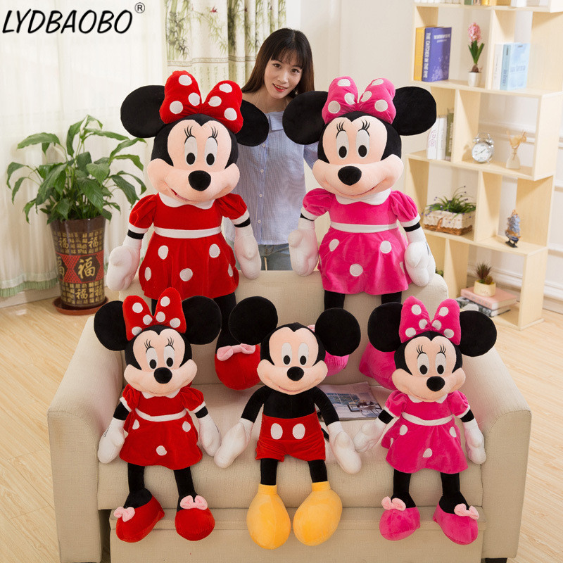 1pc 60cm Giant New Lovely Mickey Mouse And Minnie Mouse