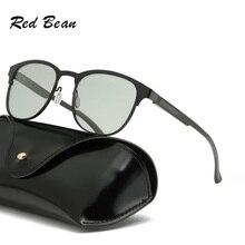 width-140 New Photosensitive Photochromic Lenses UV400 Men Al Mg alloy Fishing Driver Driving Polarized BRAND DESIGN Sunglasses