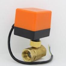 Robinet à bille électrique en laiton, actionneur électrique à 2 voies, vanne à bille motorisée en laiton, AC 220V, ca24v, cc12v, cc5v DN15 DN20 DN25 DN32 DN40 DN50