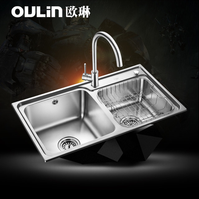 Online Shop Ou Lin Two Groove Combo Olwgq001 Stainless Steel Sink