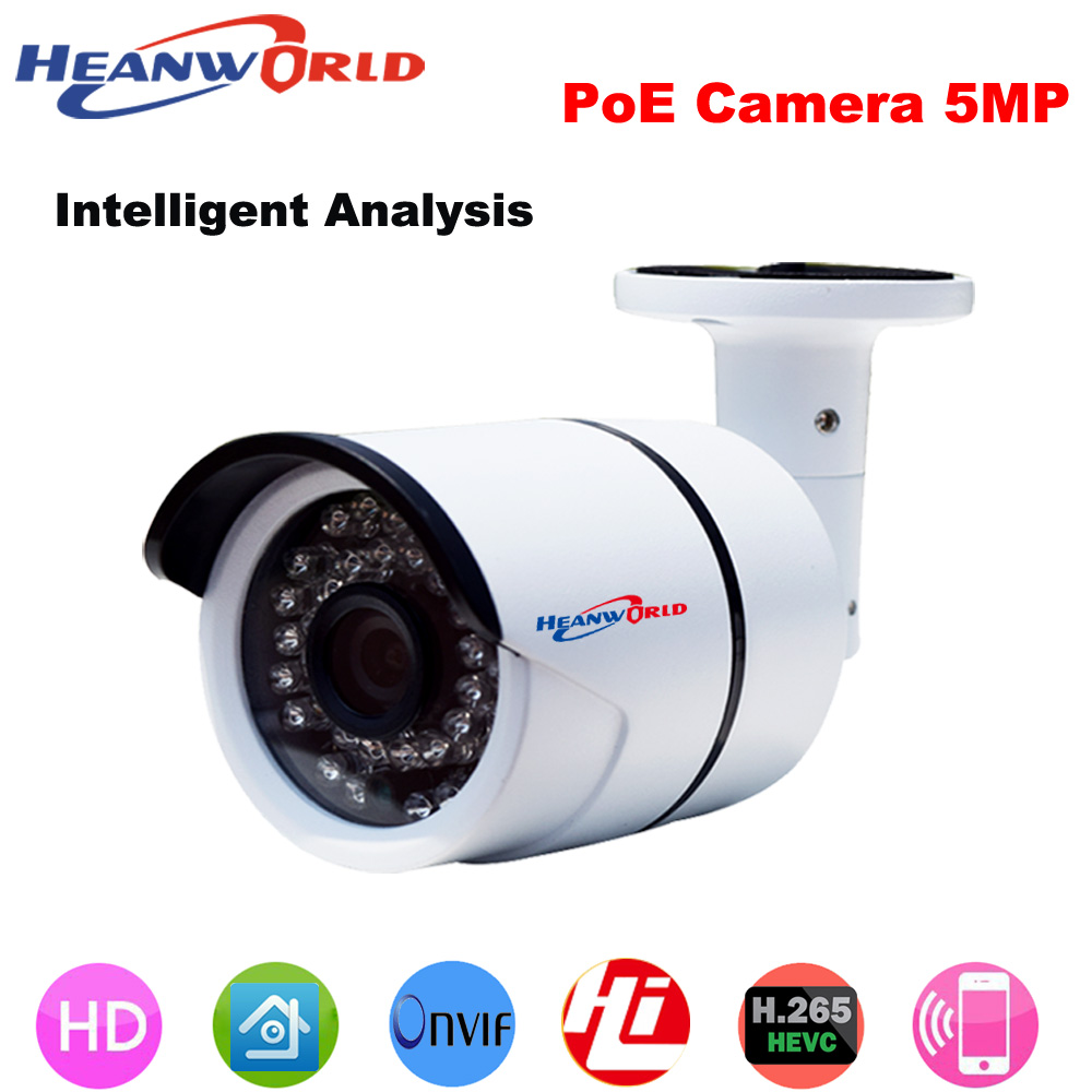 Heanworld POE IP camera waterproof bullet Ip camera 5.0MP cctv security surveillance camera onvif Infrared IR camera outdoor smar outdoor bullet ip camera sony imx323 sensor surveillance camera 30 ir led infrared night vision cctv camera waterproof