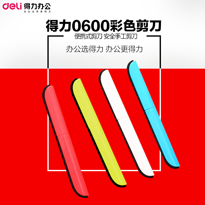 Online Get Cheap Adult Safety Scissors AliexpressCom  Alibaba Group