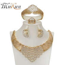 African Imitated Crystal Jewelry Sets For Women Luxury Wedding Set Statement Choker Necklace Earrings Ring Party Accessories
