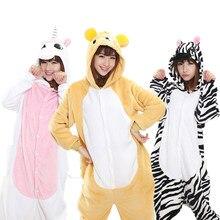 b9c6d05a1b Adulto Rilakkuma Kigurumi pijamas para hombres y mujeres de cebra traje  Cosplay fiesta de animales de