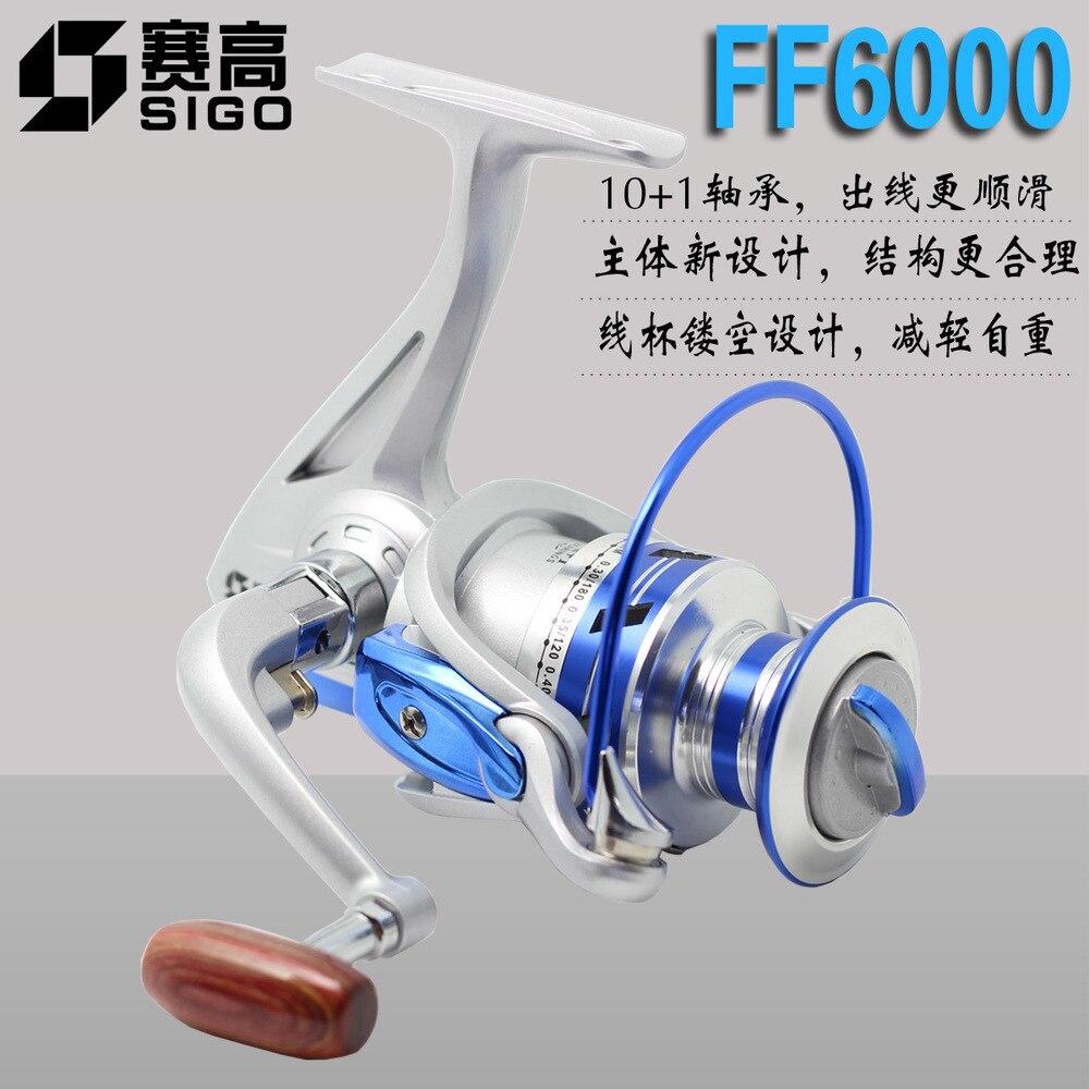 40pcs/lot High FF6000 hollow fishing reel fishing vessel spinning wheel bearing metal 10 + 1 BB 10BB 5.1:1 Capacity 0.60/100