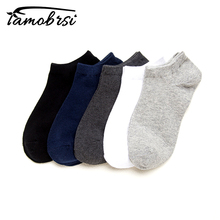 5 Pairs Solid Classic Socks Casual Travel Business Work White Black Invisible Short Style Lot Pack