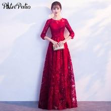 7f6097b8e Vino rojo largo vestido de noche Formal más tamaño 2018 elegante o-cuello  piso de longitud de encaje hoja lentejuelas vestidos d.
