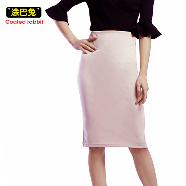 c06a4afe01 OL Skirts Women Fashion Multi Color Pencil Midi Skirt 2017 INS Heat New  Elastic High Waist Basic Tube Bodycon Skirt Saias