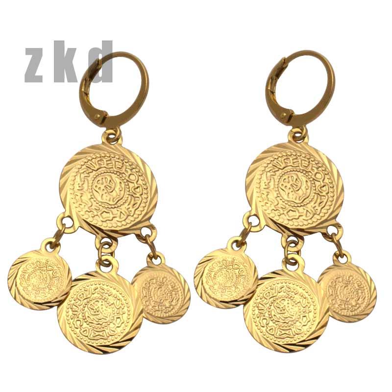 zkd  islam muslim Turkey Coins Arab Coins Earrings