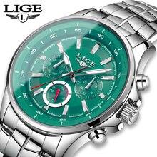 LIGE Sport Men Watch Men Quartz Wristwatch Waterproof Shockproof Steel Band Blac