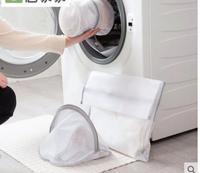 Máquina de lavar roupa saco de lavagem de malha fina saco de roupa designer conjunto de lavar roupa saco de rede saco de lavagem cueca saco de sutiã