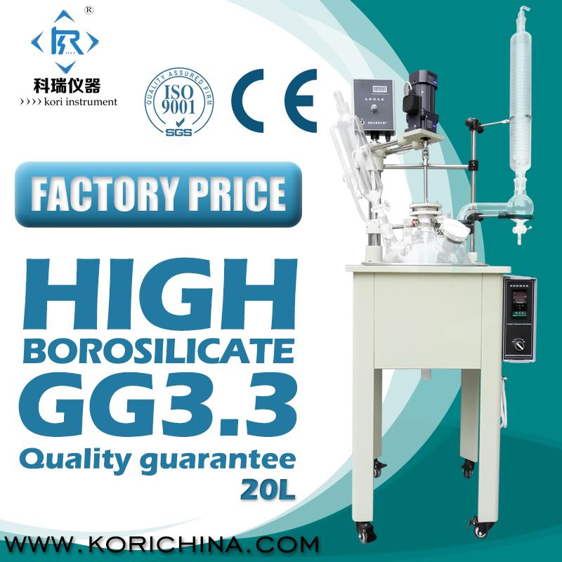 20L  Vacuum Jacketed Single lined glass Reactor/ Chemical Lab Glass Reaction Kettle/ mobile Pilot plant system with PTFE /Teflon stirring motor driven single deck chemical reactor 20l glass reaction vessel with water bath 220v 110v with reflux flask