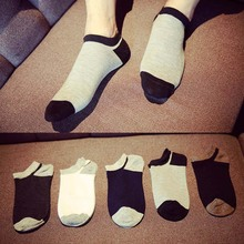 2 Pairs/Lot Classic Solid Color Boat Socks Men Cotton Trend Simple Casual Fashion