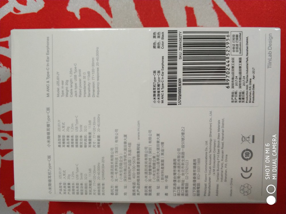 Noise Canceling Headphones Sports Headphones Xiaomi Headphones Original Xiaomi ANC-Tipo C Earphone.. (4)