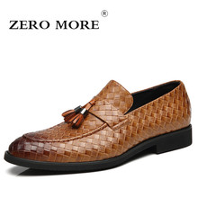 hot deal buy zero more mens casual shoes hot sale fashion fringe shoes men 2019 slip on tassel loafers male shoes casual business woven