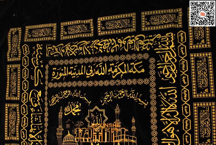 Karakteristik Xinjiang Ibadah Selimut Hadiah Suci Kun Masjid Islamic Muslim Doa Karpet Pola Ka Bah Pattern Paving Carpet Officecarpet Puzzle Aliexpress