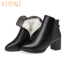 AIYUQI Winter women ankle boots round toe big size 41 42 women booties genuine leather warm wool boots women shoes