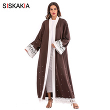 9669bfdf3 معرض formal gowns dubai abaya بسعر الجملة - اشتري قطع formal gowns dubai abaya  بسعر رخيص على Aliexpress.com