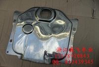 Motorcycle accessories modified zoomer stainless steel fuel tank guard fuel tank bargeboard